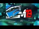 VEG vs M19 - Неделя 5 День 1 Игра 4