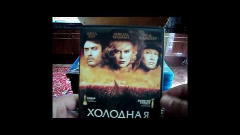 Тематическая коллекция - Николь Кидман еще один замечательный фильм » Freewka.com - Смотреть онлайн в хорощем качестве