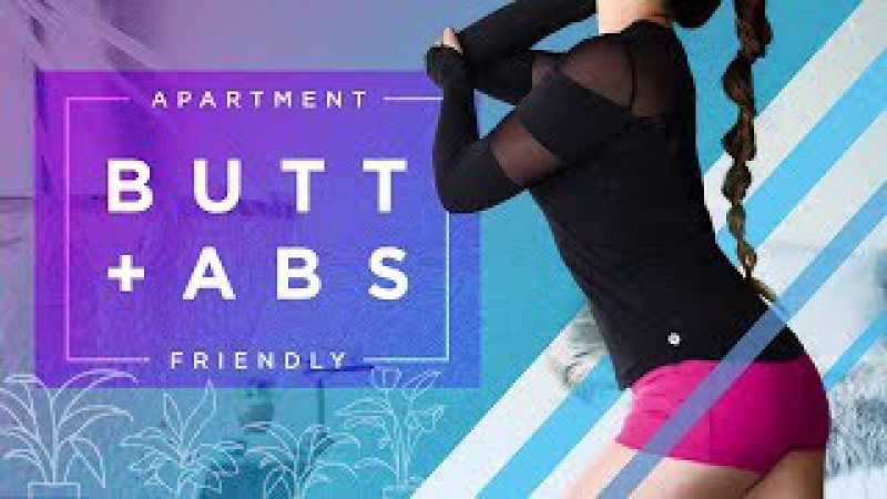Butt Lift Ab Chisel | Apartment Friendly Workout