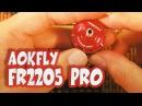 ✔ Достойный мотор для легких пропов FR2205 PRO от Aokfly