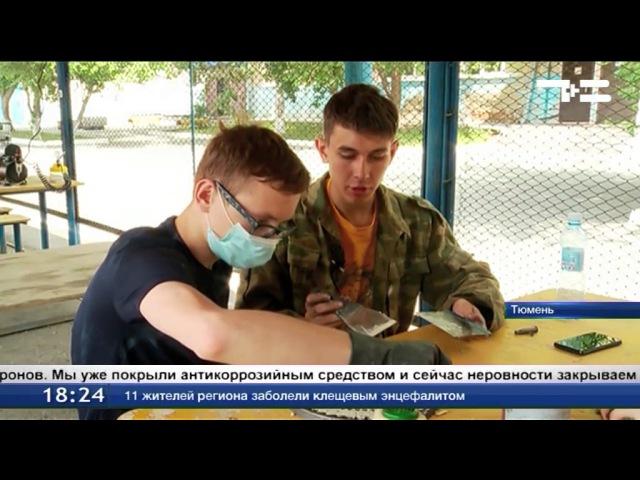 Школа Реставратора в Тюмени (сюжет телеканала Тюменское время)