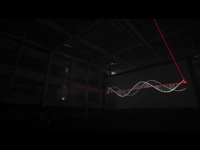 Audiovisuelle Installation mit Kvant Laser Technik