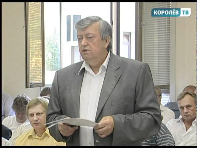 Отстранение Морозенко, назначение Минакова и Канаева