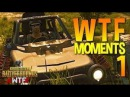 PLAYERUNKNOWN'S BATTLEGROUNDS WTF Funny Moments Ep 1 PUBG
