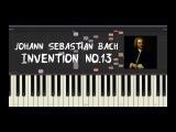 Johann Sebastian Bach - Invention No.13 - Piano Tutorial by Amadeus (Synthesia)