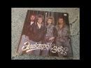 Винил Электроклуб Электроклуб-2 (1989) Полный альбом