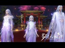 Moonlight Blade 天涯明月刀 - New Fashion Birth and Death Heart King With Effects Costumes