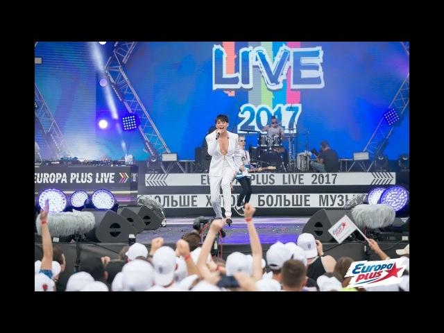 Europa Plus LIVE 2017 ЭММА М!