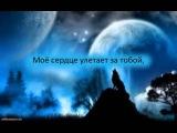 Ваня Чебанов - Сердце (Alex Menco Radio Edit)