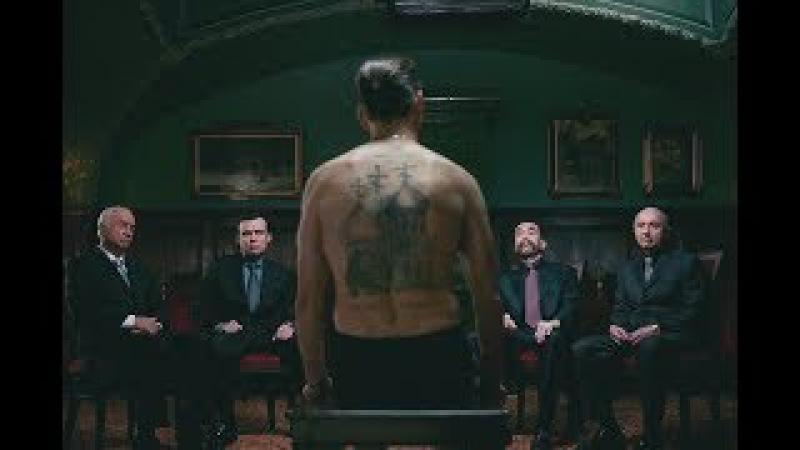 Вор в Законе кино фильм 2017 смотреть » Freewka.com - Смотреть онлайн в хорощем качестве