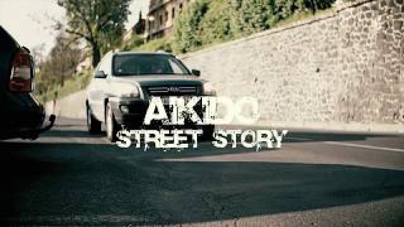 Айкидо - история на улице, часть 2 (Aikido - Street story 2)