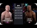 UFC 2 БОЙ Федор Емельяненко vs Майка Тайсона com.vs com.