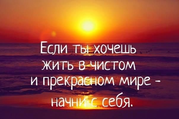 Фото №456248763 со страницы Анастасии Пеструиловой