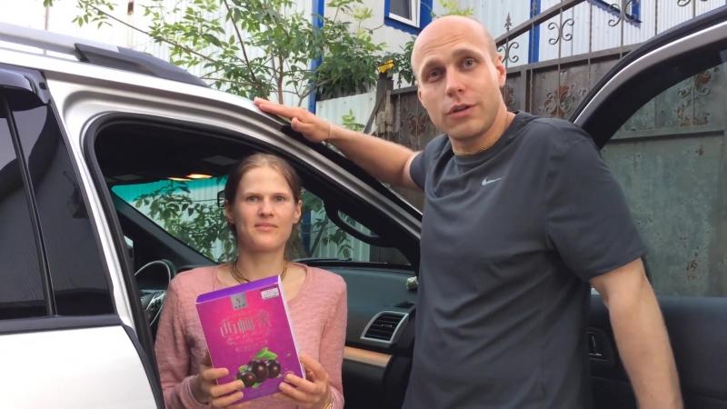 Отзыв Beilixian ¦ Владельцы картинных галерей в Латвии Кристина и Алексей Даньшины