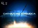 Сплин Сигнал из космоса ДС Юбилейный 05 12 2009 ч 2