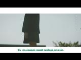 Keyakizaka46 - Taiyou wa miageru hito wo erabanai [Русские субтитры]