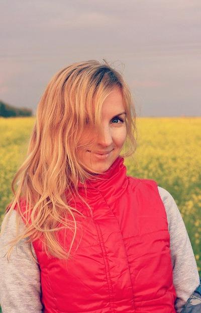 Ариша-Солнечная Маслова