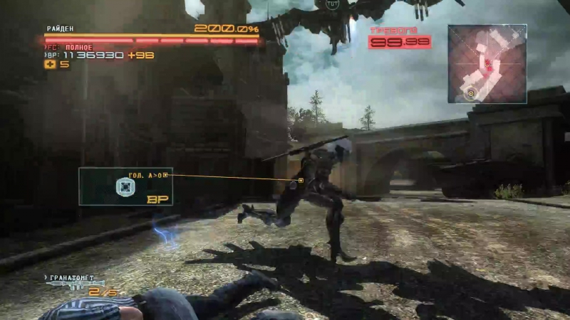 Metal Gear Rising: Revengeance Файл R-01/Босс Мистраль