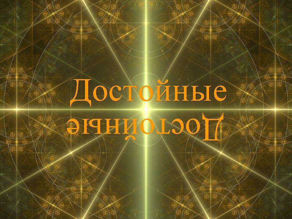 Система коллективных переводов Rulate Translate  Tl