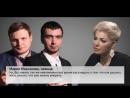 Пранк с Максаковой Еду в АТО и на Евровидение