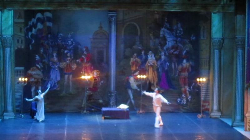 Ромео и Джульетта 3
