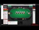 PokerDOM (Poker DOM)- обзор покер рума, отзывы, игра на реальные деньги и рубли в ПокерДом (1)