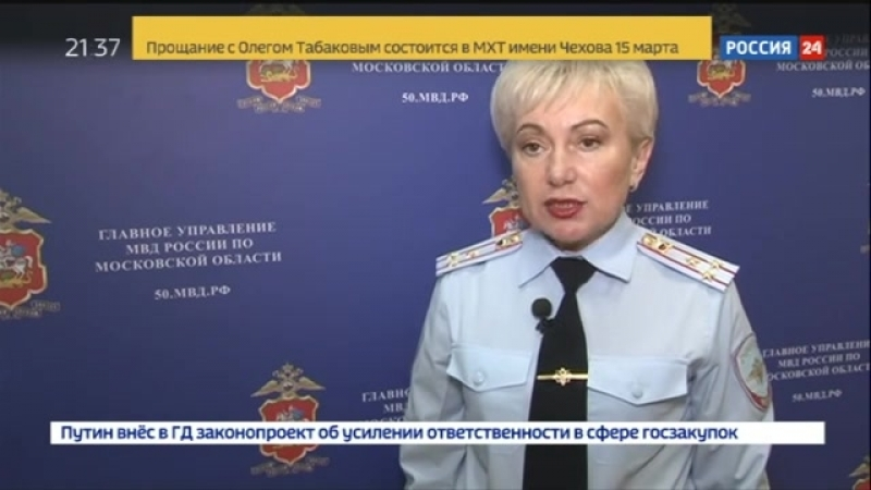 Россия 24 Виновнику ночной погони в Клину придется компенсировать порчу патрульных машин Россия 24