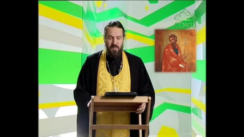 13 декабря. Апостол Андрей Первозванный
