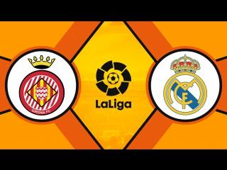 Жирона 2:1 Реал Мадрид | Испанская Примера 2017/18 | 10-й тур | Обзор матча