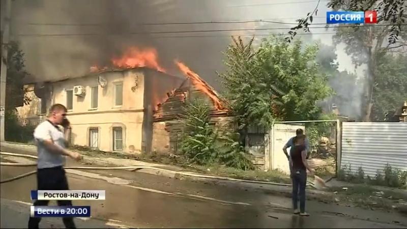 В Ростове назвали основную версию пожара