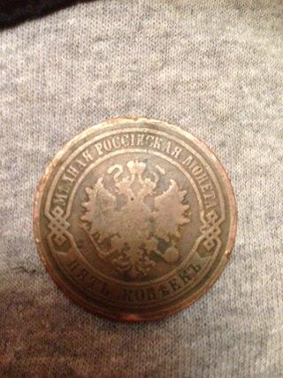 Обмен и продажа монет в вологде 2 злотых волки