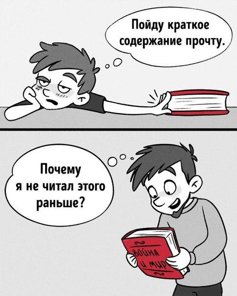 Фото №456259372 со страницы Арины Логвиновой