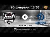 «Нефтяник» Альметьевск - «Динамо» Санкт-Петербург