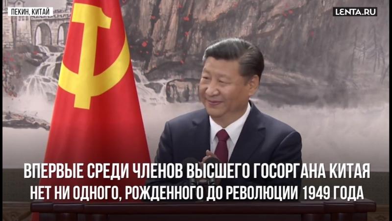 Компартия Китая омолодилась