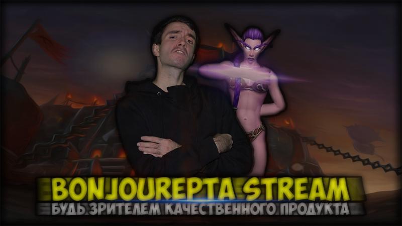 WoWCircle.com Shadow Priest   Жрец Тьмы   Шп Прист Шадоу   Солока SoloQ 1x1 2x2 3x3 BG БГ