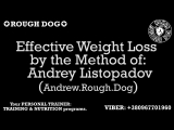 Effective Weight Loss by the Method of Andrey Listopadov