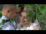 Свадебный клип - ( Love Story ) - A & A - 22.07.2017