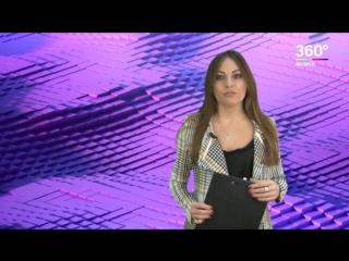 19.02.18 Вечерний выпуск новостей