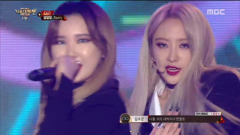 [2017 MBC Music festival] EXID - UPDOWNHOT PINKDDD 20171231