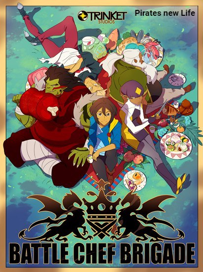 Battle Chef Brigade (2017) PC