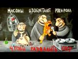 Фёдор Чистяков - Цикорий