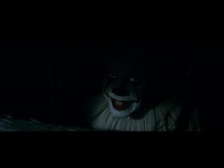 It.я пенни вайз танцующий клоун (1)ан.mp4.