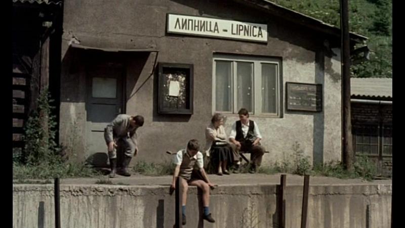 Otac na sluzbenom putu / Папа в командировке. Реж. Эмир Кустурица. 1985