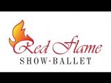 Шоу-балет RedFlame - Чикаго preview Донецк