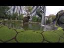7 Гатино парк