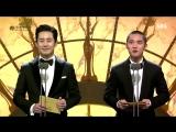 171125 EXO DO Kyungsoo @ Blue Dragon Film Awards