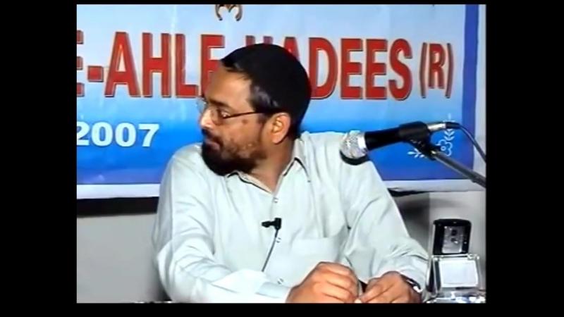 Zor se Aameen bolne par eteraaz karne wale Yahudi hain Allama Jalaluddin Qasmi