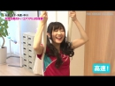 Fuuchan and anti gravity yoga