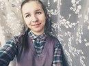Катя Кудряшова фото #8