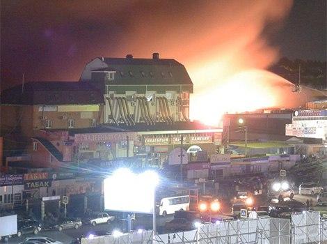 В Ростове по факту пожара на рынке «Темерник» проводится проверка